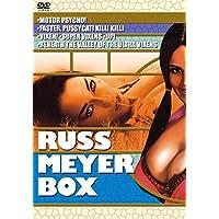 ラス・メイヤー DVD-BOX