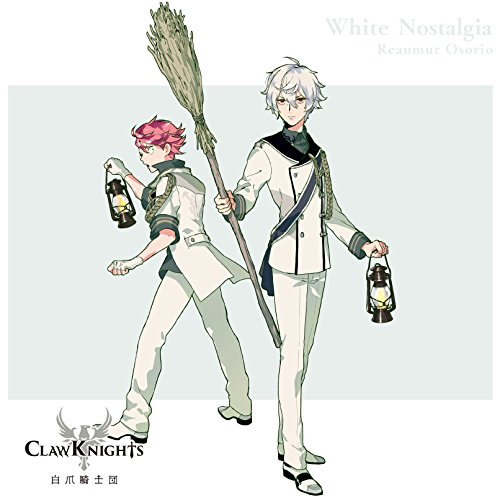/CD/White Nostalgia Claw Knights