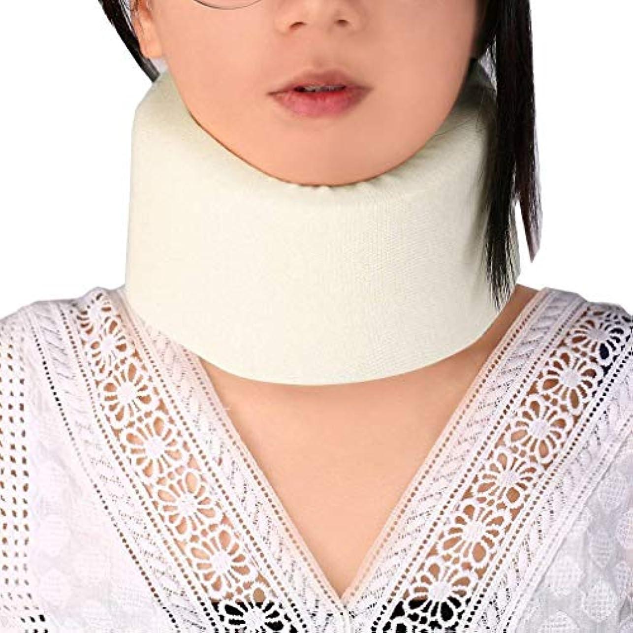 一回折想起Oral Dentistry 首 サポーター ソフト 頸椎 首こり ソフト頸椎カラー 肩の痛みの軽減 着脱 簡単 男女兼用 ホワイト