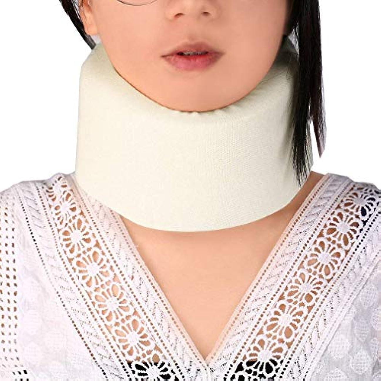 透けて見える噴火ぼろOral Dentistry 首 サポーター ソフト 頸椎 首こり ソフト頸椎カラー 肩の痛みの軽減 着脱 簡単 男女兼用 ホワイト