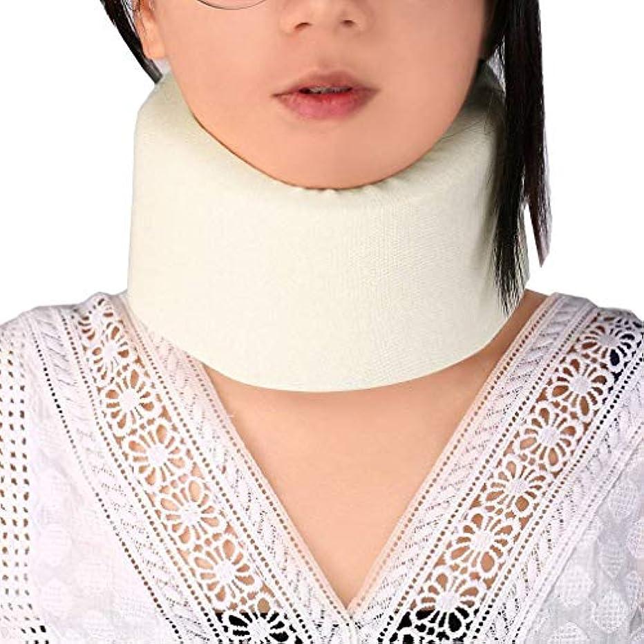 日曜日パースブラックボロウ縁石Oral Dentistry 首 サポーター ソフト 頸椎 首こり ソフト頸椎カラー 肩の痛みの軽減 着脱 簡単 男女兼用 ホワイト
