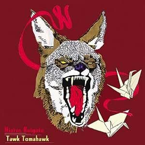 Tawk Tomahawk [12 inch Analog]