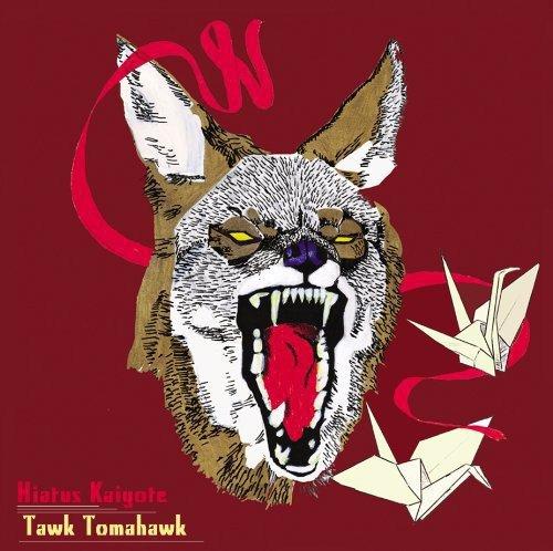 [画像:Tawk Tomahawk [12 inch Analog]]
