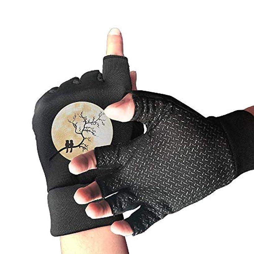 水分尊敬する欺くCycling Gloves Moon Love Bird Men's/Women's Mountain Bike Gloves Half Finger Anti-Slip Motorcycle Gloves