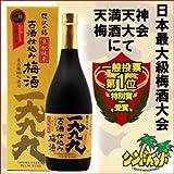 沢の鶴 1999年古酒仕込み梅酒 720ml