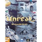 アンリアル Unreal 正規輸入版 Windows95/98/NT