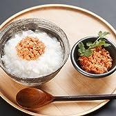 【 株式会社 共栄水産 】ダントツほぐし鮭缶 190g×3缶(化粧箱入り)