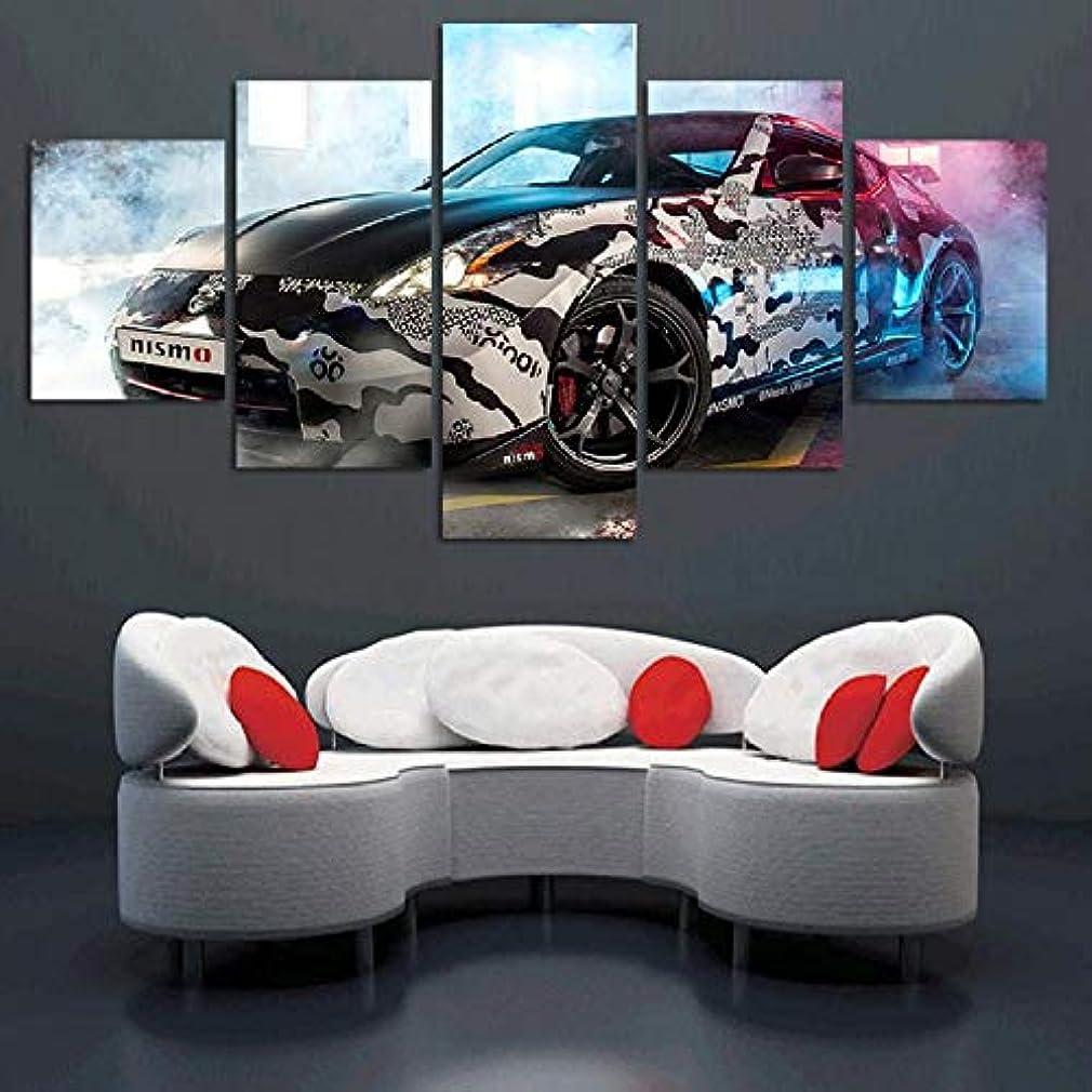 詩人立証する反逆Ssckll 5パネルモジュラー画像車の絵画キャンバス壁アート画像家の装飾リビングルームキャンバスプリント現代-フレーム