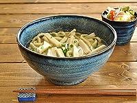 【M'home style】和食器 窯変ネイビー讃岐丼