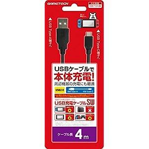 ニンテンドースイッチ用USBケーブル『USB充...の関連商品2