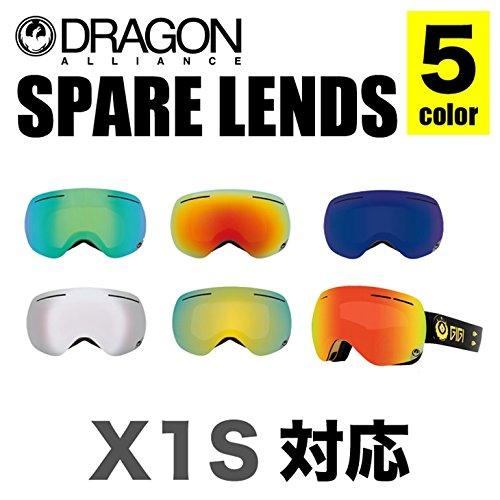 ドラゴン DRAGON スペアレンズ X1S スノーボード X1S J.GREEN_IONIZED