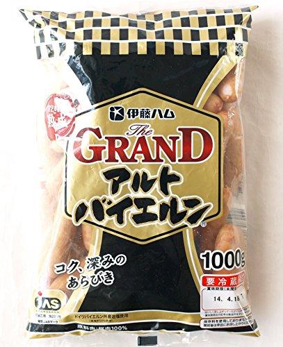 Itoham 伊藤ハム The Grand グランド アルト バイエルン 1000g 要冷蔵