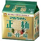 【大幅値下がり!】マルちゃん正麺 豚骨味 5食×6個が激安特価!
