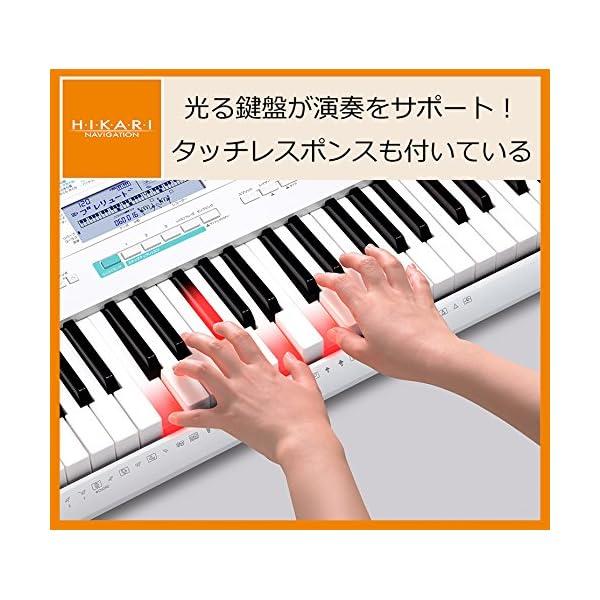カシオ 電子キーボード61標準鍵 光ナビゲーシ...の紹介画像3