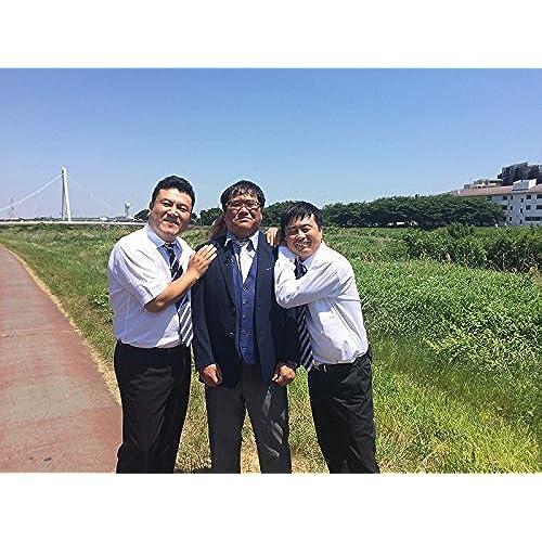 熱血! ガチギレ竹八先生~ザキヤマ&河本のイジリ学校~ [DVD]
