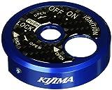 キジマ(Kijima) キーシリンダーカバー CNC ブルー シグナスX-FI(28S/1YP) 208-3089