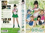 美少女戦士セーラームーン(4) [VHS]
