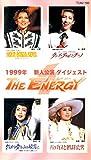 1999年度 新人公演 ダイジェスト 「THE ENERGY 4」 [ビデオ]