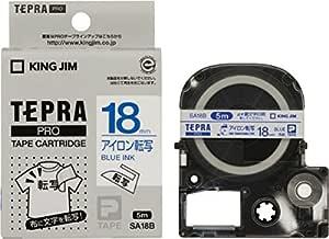 キングジム テープカートリッジ テプラPRO アイロン転写テープ 18mm SA18B 青文字
