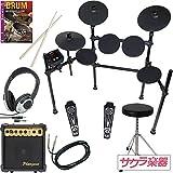 MEDELI メデリ 電子ドラム DD-401J DIY KIT サクラ楽器オリジナルセット【教則DVD?アンプ?ケーブル?イス?ヘッドフォン付き】