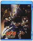 劇場版名探偵コナン 劇場版第12弾 戦慄の楽譜  (新価格Blu-ray)