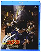 劇場版名探偵コナン 劇場版第12弾 戦慄の楽譜(新価格Blu-ray)
