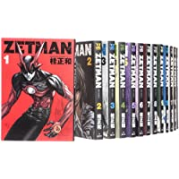 ZETMAN コミック 1-20巻セット (ヤングジャンプコミックス)