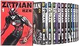 ZETMAN (ゼットマン) コミック 1-17巻 セット (ヤングジャンプコミックス)