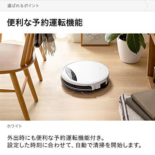 SUNRIZE(サンライズ)『ロボットクリーナーPASEO』