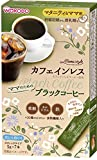 和光堂 ママスタイル ブラックコーヒー 7本入