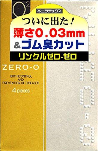 コンドーム ZERO-0 リンクルゼロゼロ500 4個入り