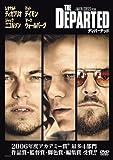 ディパーテッド [DVD] 画像