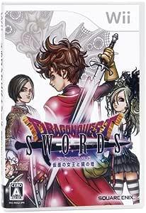 ドラゴンクエストソード 仮面の女王と鏡の塔 - Wii
