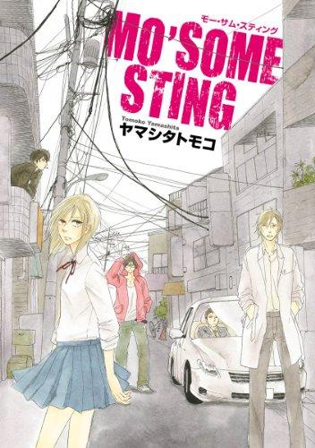 MO'SOME STING (クロフネコミックス)の詳細を見る
