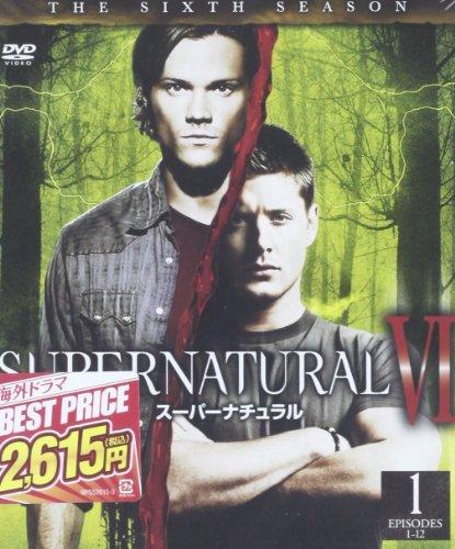 SUPERNATURAL/スーパーナチュラル 6thシーズン 前半セット (1~12話・6枚組) [DVD]