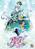 アイカツフレンズ! 11[DVD]