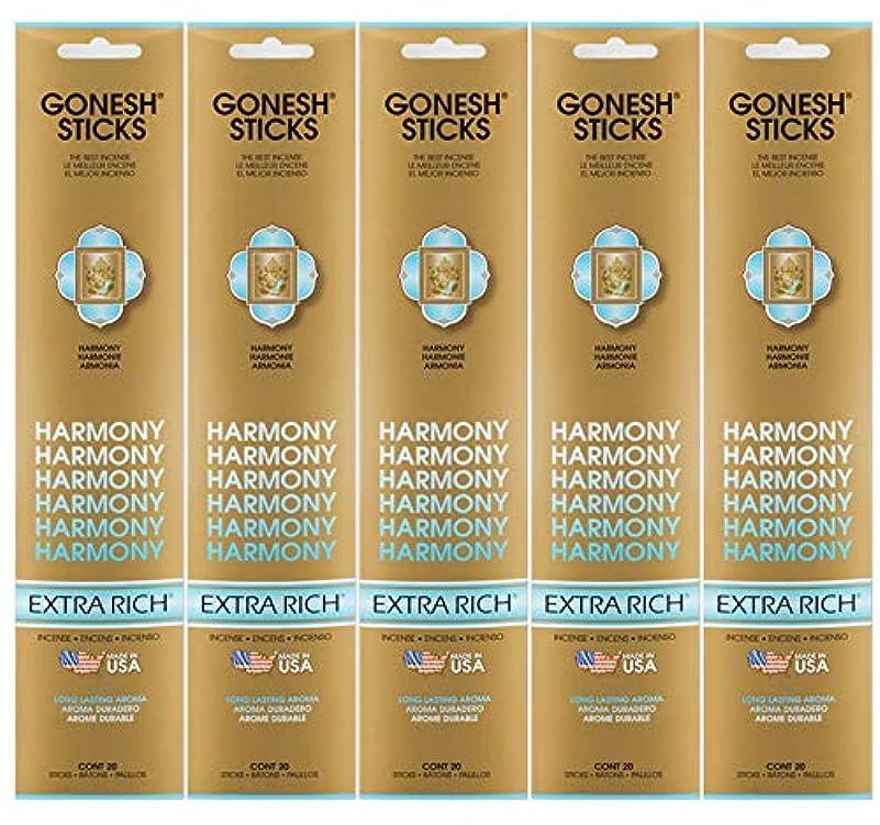 プラグ調べる等しいGonesh お香スティック エクストラリッチコレクション ハーモニー 5パック 合計100本