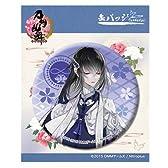 刀剣乱舞-ONLINE- 53:数珠丸恒次 缶バッジ