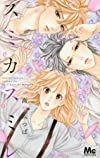 スミカスミレ 6 (マーガレットコミックス)