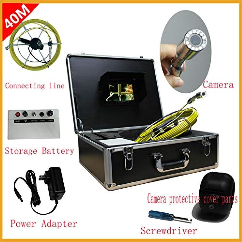 梨メロドラマ開発する管の点検システム40M防水管/壁の下水道のヘビの点検カメラシステム7