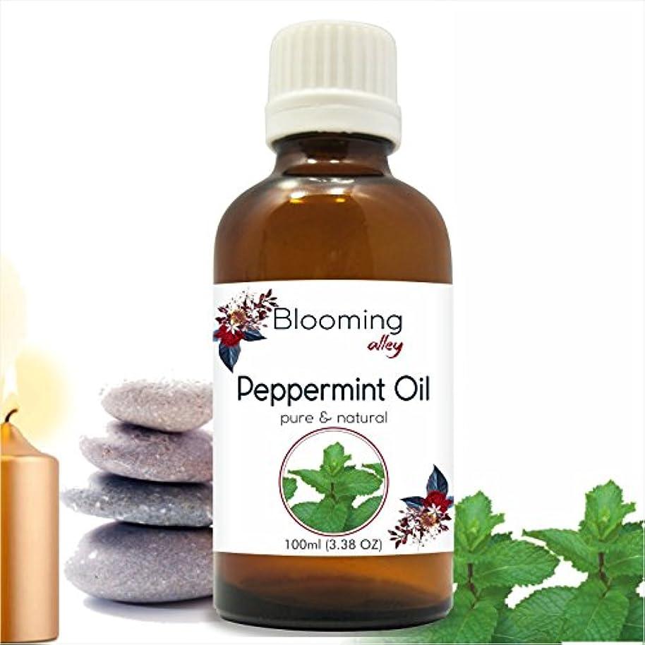 楽しませるに負ける排除するPeppermint Oil (Mentha Arvensis) Essential Oil 100 ml or 3.38 Fl Oz by Blooming Alley