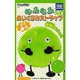 SUUMO(スーモ) もふもふぬいぐるみストラップ 【2.スーモB(照れ顔Ver.)】(単品)