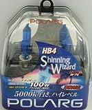 POLARG ( 日星工業 ) ハロゲンバルブ ShinningWizard [ 車検対応 ] ホワイト [ 9006(HB4) ] 12V 51W(55W) P0856