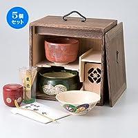 5個セット茶道具(茶箱)焼桐色紙箱揃 [ 25.8 x 19 x 26cm ] 【 茶道具 】 【 茶道具 抹茶 茶道 茶器 】
