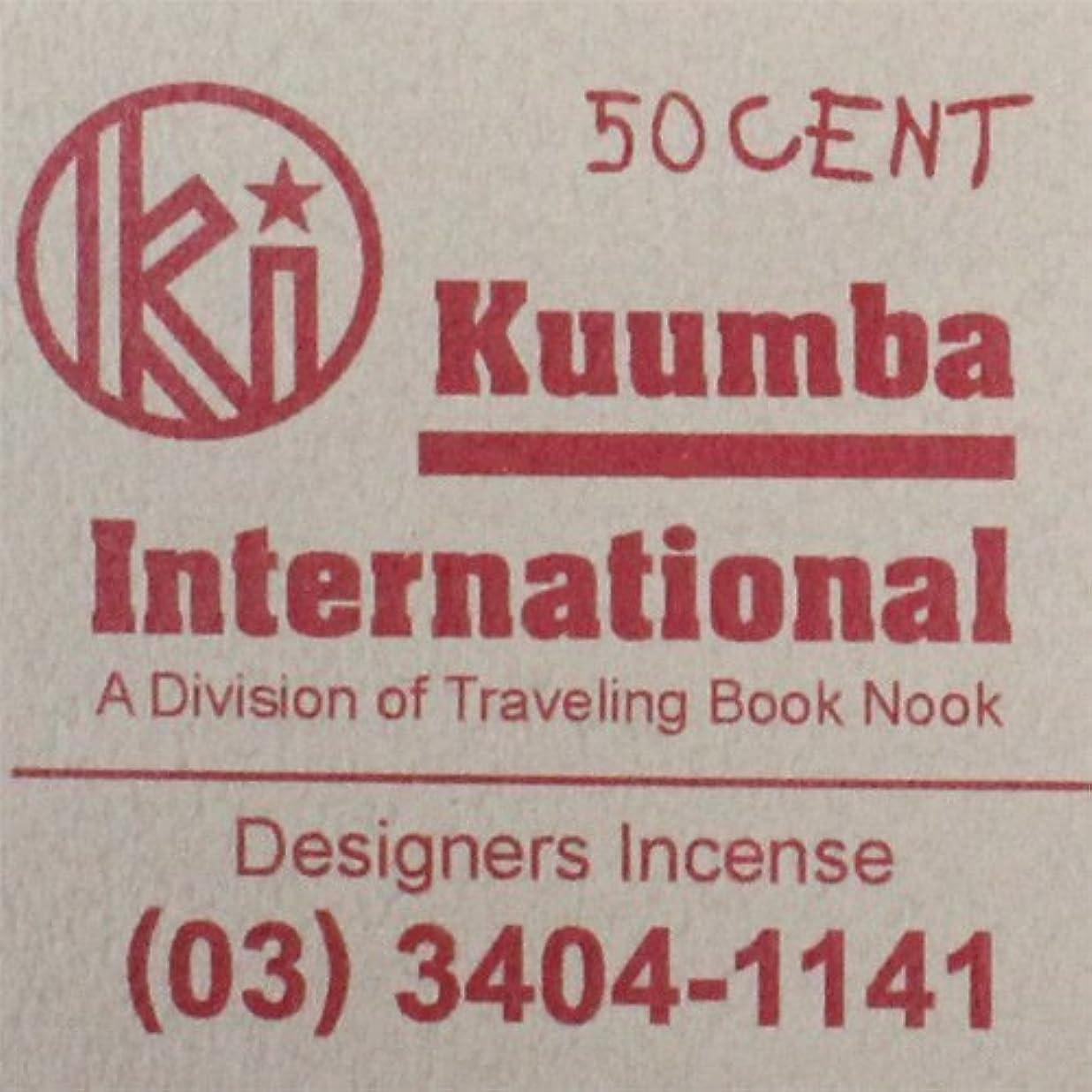 ラインナップデクリメント姪KUUMBA / クンバ『incense』(50CENT) (Regular size)