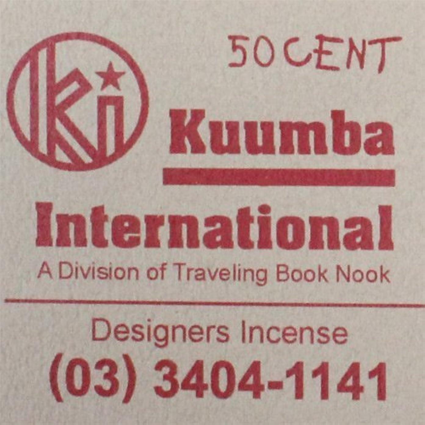 寛大さ前方へ考えるKUUMBA / クンバ『incense』(50CENT) (Regular size)