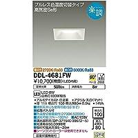 大光電機:ダウンライト DDL-4681FW