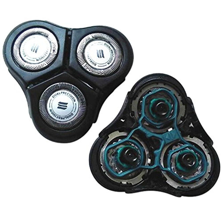 ささやき主にささいなXinvision 置換 シェーバー 頭/カッター/キャリーバッグ/保護キャップ for Philips RQ1151 1195