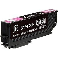 ジット エプソン(EPSON)対応 リサイクル インクカートリッジ ICM80L 増量 マゼンタ対応 JIT-NE80ML