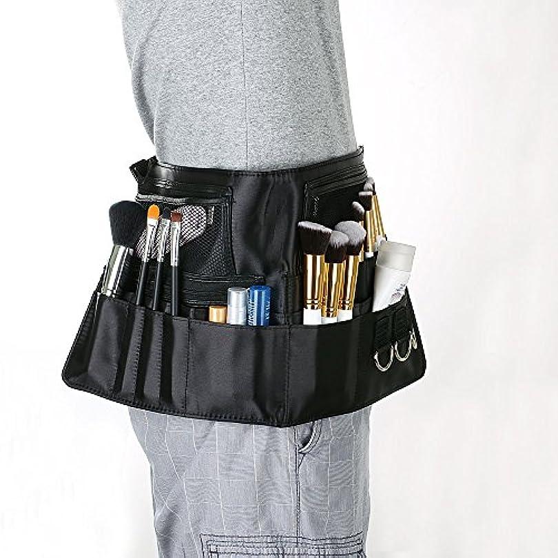 なめらか三番実際のOGORI メイクブラシケース ラージ幅広 化粧師 美容師 プロ用 化粧バッグ 腰巻き ストラップバッグ 多機能 化粧ブラシ収納 ワンタッチ装着